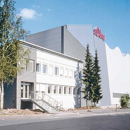 S. Oliver Logistik-Center